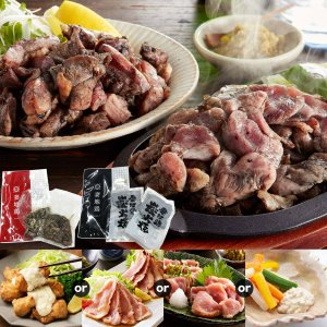 【送料無料】炭火焼+1セット