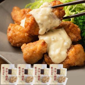 【送料込】妻地鶏 チキン南蛮4個セット
