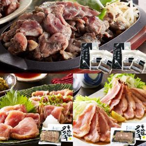【送料無料】妻地鶏 プレミアム焼&たたきセット