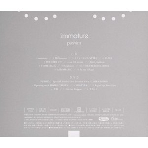 immature(初回限定盤)