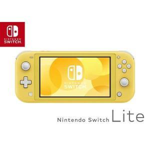 Nintendo Switch Lite 本体 イエロー 任天堂 スイッチ ライト イエロー