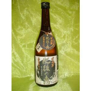 【常楽酒造】 芋焼酎 肥後の恵(ひごのめぐみ) 25度 720ml