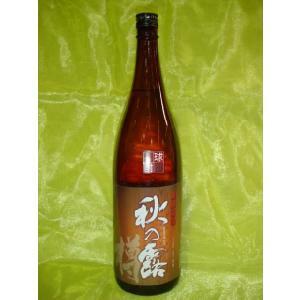 【常楽酒造】 米焼酎 秋の露(あきのつゆ) 樽 25度 1.8L