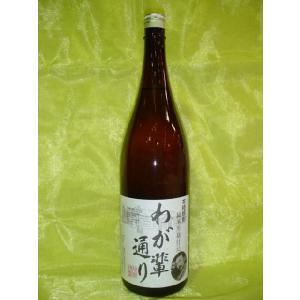 【常楽酒造】 米焼酎 わが輩通り 25度 1.8L