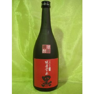 【常楽酒造】 米焼酎 球磨常楽 黒 25度 720ml