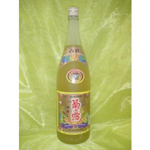 【菊之露酒造】 泡盛 菊之露 サザンバレル古酒 25度 1.8L