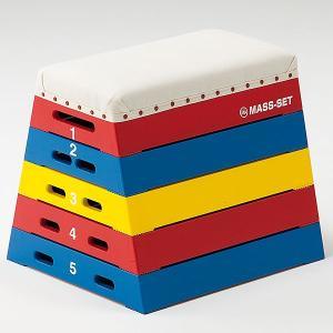 カラー跳び箱 ちょっとずつ跳べるとび箱5段 SGマーク付 シックハウス対応|tsumura