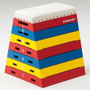 カラー跳び箱 ちょっとずつ跳べるとび箱7段 SGマーク付 シックハウス対応|tsumura