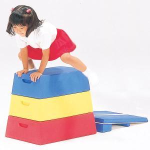 多目的跳び箱 園児向け 幼児の体力向上運動可能 年少用とび箱