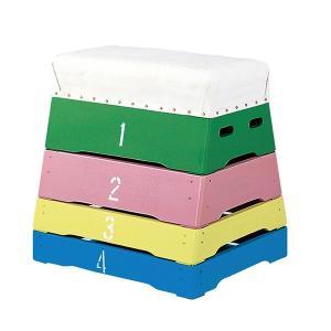 カラーとび箱 4段 富士型カラー跳び箱