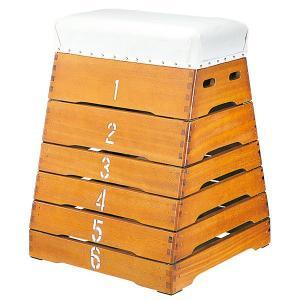 とび箱 6段 ノンスリップゴム付 跳び箱 富士型跳び箱 シックハウス対応|tsumura
