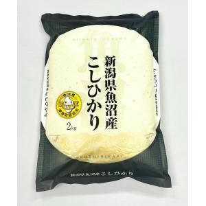 津南町認証米2kg(H30年産魚沼コシヒカリ100%)|tsunan-oosakaya
