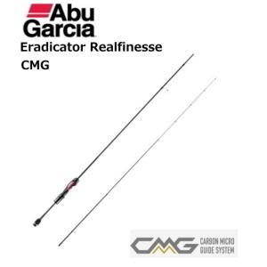 アブガルシア エラディケーター リアルフィネスCMG ERFS-62LS-EXT-CMG / アジングロッド|tsuribitokan-masuda