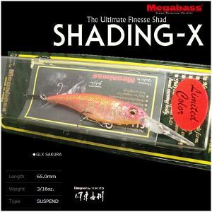 メガバス シャッディング-X SP-C GLX SAKURA...