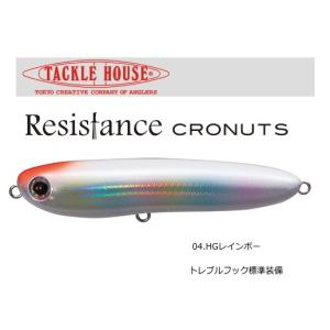 タックルハウス RESISTANCE(レジスタンス) CRONUTS 67 ソルトルアー チヌ 黒鯛...