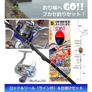 磯・波止 ウキ釣り入門セット ファイブスター 浜磯 2号-360 (ロッド+リール+仕掛け) / フカセ釣り3点セット / SALE (セール対象商品) tsuribitokan-masuda