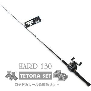 テトラロッド&リール ファイブスター テトラセット ハード 130 / 探り釣り 際釣り 穴釣り ロッド / SALE10 (セール対象商品)|tsuribitokan-masuda