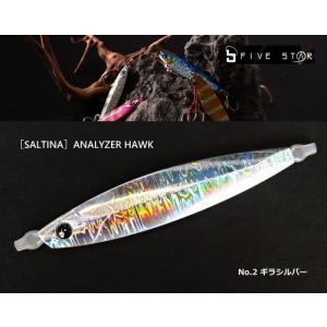 オフショアジギング用メタルジグ ソルティナ アナライザーホーク OF KG-278 150g ギラシルバー / ルアー (メール便可) (年末感謝セール対象商品)|tsuribitokan-masuda