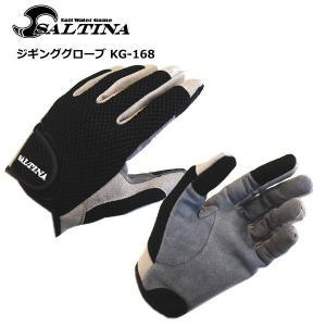 ソルティナ ジギンググローブ KG-168 ブラック L (メール便可) (年末感謝セール対象商品)|tsuribitokan-masuda