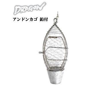 マルシン漁具 ドラゴン アンドンカゴ 鉛付 M-60 (60号)10 (セール対象商品)