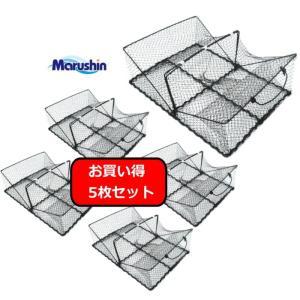 カニカゴ (カニ網 カニアミ) マルシン漁具 お買い得 5枚セット (年末感謝セール対象商品)|tsuribitokan-masuda