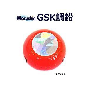 (ポイント10倍) マルシン漁具 ハイドラ GSK鯛鉛 Deep (150g/オレンジ) / 鯛ラバ タイラバ / SALE10 (メール便可) tsuribitokan-masuda