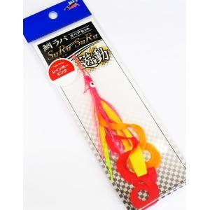 (ポイント10倍) マルシン漁具 鯛ラバ スペアセット スルスル遊動 Lサイズ レインボーピンク / SALE (メール便可) (年末感謝セール対象商品)|tsuribitokan-masuda