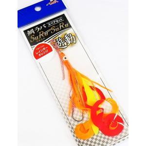 (ポイント10倍) マルシン漁具 鯛ラバ スペアセット スルスル遊動 Mサイズ レインボーオレンジ / SALE (メール便可) (年末感謝セール対象商品)|tsuribitokan-masuda