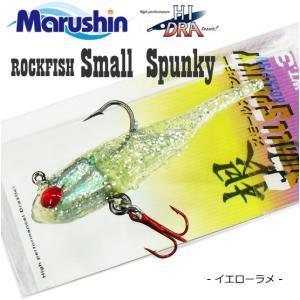 マルシン漁具 スモールスパンキー 5g イエローラメ / 根魚用ルアー (メール便可) (セール対象商品)|tsuribitokan-masuda