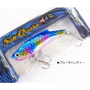 メタルバイブ マルシン漁具 ソルトクウェイク 16g (7cm) ブルーキャンディー / ルアー (メール便可) (セール対象商品)|tsuribitokan-masuda