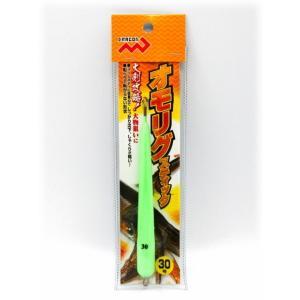 マルシン漁具 オモリグスティック スーパーグロー 15号 / 仕掛け オモリ (メール便可) (セール対象商品)|tsuribitokan-masuda