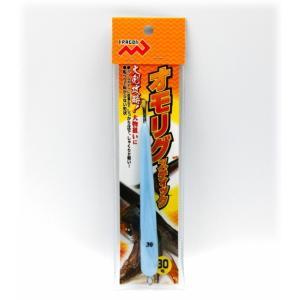 マルシン漁具 オモリグスティック ブルーグロー 25号 / 仕掛け オモリ (メール便可) (セール対象商品)|tsuribitokan-masuda