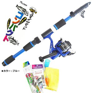 投げ竿 投げ釣り・サビキ釣り入門 スマイルセット コンパクト 165 ブルー / SALE10(サビキ ちょい投げセット) (セール対象商品) tsuribitokan-masuda