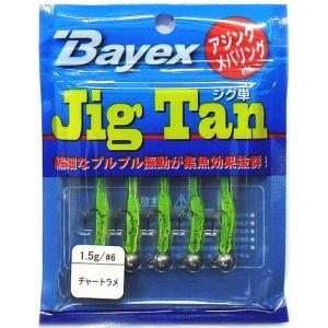 Bayex ジグ単 (Jig Tan) 1.5 #6 チャートラメ / アジング メバリング ワームジグヘッド SALE10 (メール便可)|tsuribitokan-masuda