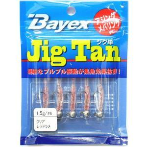 Bayex ジグ単 (Jig Tan) 1.5 #6 クリアレッドラメ / アジング メバリング ワームジグヘッド SALE10 (メール便可)|tsuribitokan-masuda
