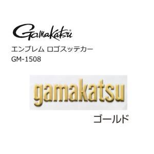 がまかつ エンブレム ロゴスッテカー GM-1508 ゴールド (メール便可)