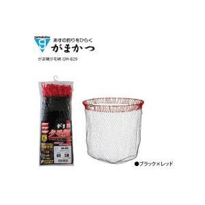 がまかつ  がま磯 タモ網 GM-829 45cm/ブラック×レッド (セール対象商品)|tsuribitokan-masuda