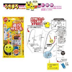 がまかつ うきまろ 遠投サビキ(スキン)UM114  (6号) (セール対象商品)|tsuribitokan-masuda