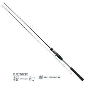 船竿 がまかつ ラグゼ 桜幻 鯛ラバー B68L-Solid.R / セール対象商品(3/29(水)9:59まで)