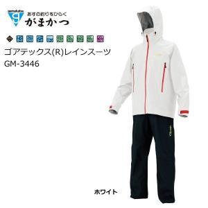 (セール 50%OFF) がまかつ ゴアテックス (R) レインスーツ GM-3446 ホワイト 3Lサイズ (送料無料)|tsuribitokan-masuda