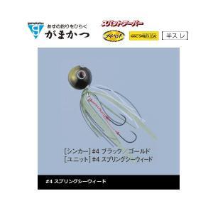がまかつ ラグゼ 桜幻 鯛ラバーQ  60g #4 スプリングシーウィード (年末感謝セール対象商品) tsuribitokan-masuda