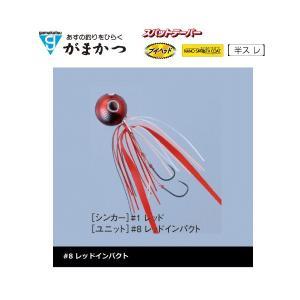 がまかつ ラグゼ 桜幻 鯛ラバーQ  60g #8 レッドインパクト (年末感謝セール対象商品) tsuribitokan-masuda