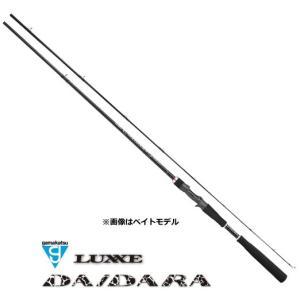 がまかつ ラグゼ ダイダラ S77MH スピニングモデル / ルアーロッド (お取り寄せ商品) (セール対象商品) tsuribitokan-masuda