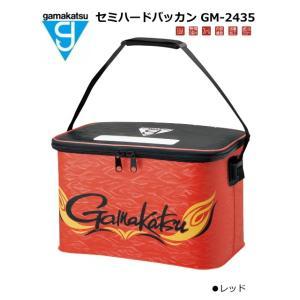 (セール 50%OFF) がまかつ セミハードバッカン GM-2435 (36cm/レッド)|tsuribitokan-masuda