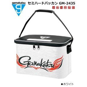 (セール 50%OFF) がまかつ セミハードバッカン GM-2435 (36cm/ホワイト)|tsuribitokan-masuda