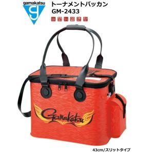 (セール 50%OFF) がまかつ トーナメントバッカン (スリット) GM-2433 (43cm/レッド)|tsuribitokan-masuda