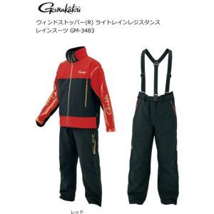 (セール 50%OFF) がまかつ ウィンドストッパー(R) ライトレインレジスタンスレインスーツ GM-3483 レッド LLサイズ|tsuribitokan-masuda