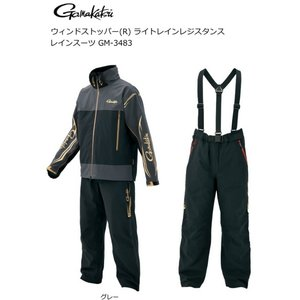 (セール 50%OFF) がまかつ ウィンドストッパー(R) ライトレインレジスタンスレインスーツ GM-3483 グレー Lサイズ|tsuribitokan-masuda