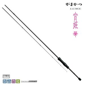 がまかつ ラグゼ 宵姫 (よいひめ) 華 S74L-solid / アジングロッド (年末感謝セール対象商品) tsuribitokan-masuda