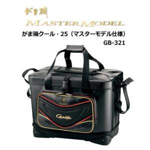 (セール 40%OFF) がまかつ がま磯クール 25 (マスターモデル仕様) GB-321